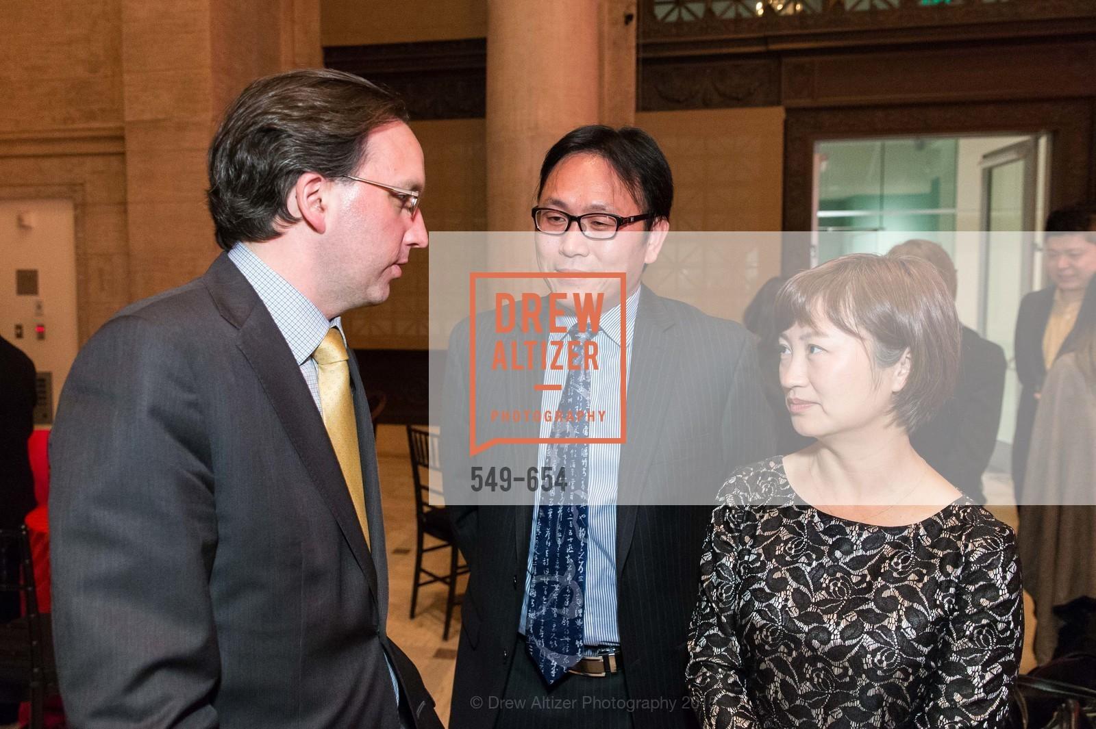 Matthew Shilvock, Xiayong Xiao, Shuyu Wang, San Francisco Opera Celebrates