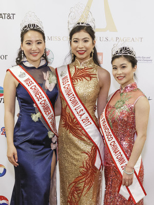 Miss Chinatown Pageant 2018